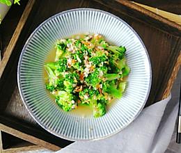 #一道菜表白豆果美食# 水煮西兰花再升级,低脂少油更鲜美的做法