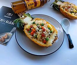 菠萝炒饭#金龙鱼外婆乡小榨菜籽油 外婆的食光机#的做法