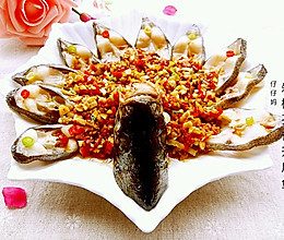 剁椒孔雀开屏鱼的做法