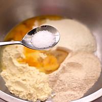 鹌鹑蛋全麦玉米面薄饼的做法图解3