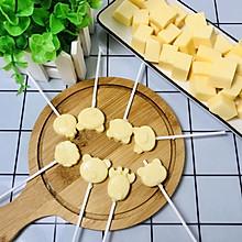 在家就能做的奶酪棒