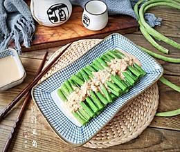 麻汁豆角#花10分钟,做一道菜!#的做法