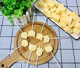 在家就能做的奶酪棒的做法