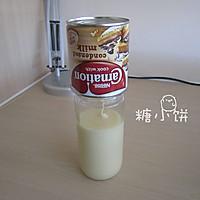 【特浓咖啡牛乳糖】的做法图解1