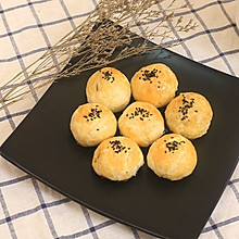 鲜肉月饼—迷迭香