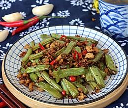 缅甸新葡京干煸四季豆的做法