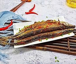 #网红美食我来做#简单美味的麻辣烤秋刀鱼的做法