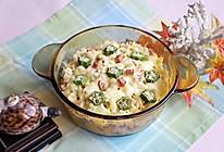 秋葵奶酪焗饭#九阳烘焙剧场#的做法