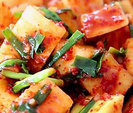 韩国泡菜萝卜的做法