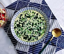 #餐桌上的春日限定#菠菜炖蛋的做法