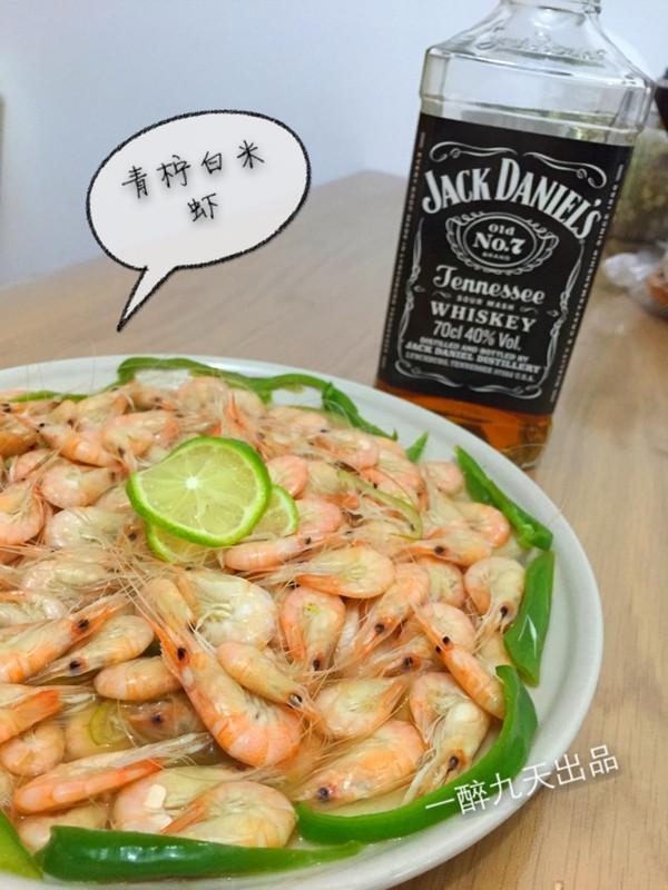 青柠白米虾的做法