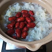 红枣银耳羹,美白又补水的做法图解8