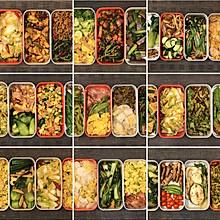 每日便当Day19-27九日减脂餐-吃到撑