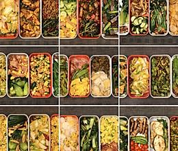 每日便当Day19-27九日减脂餐-吃到撑的做法