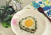 心形煎蛋的做法