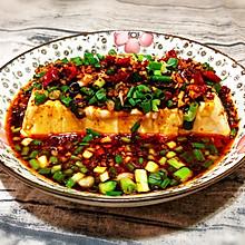 小葱拌豆腐—椒香麻辣版