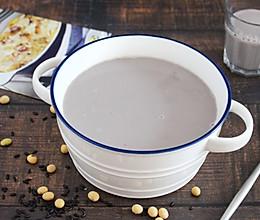 #夏日消暑,非它莫属#【紫米黑豆豆浆】给牛奶都不换的做法