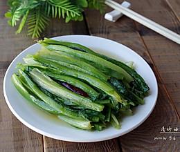 【节后清肠需吃草】清炒油麦菜的做法
