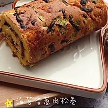#安佳食力召集,力挺新一年#海苔香葱肉松卷