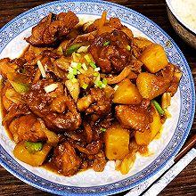 家常菜红烧土豆鸡块