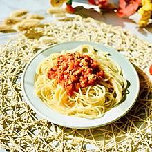 肉酱意大利面#快手又营养,我家的冬日必备菜品#