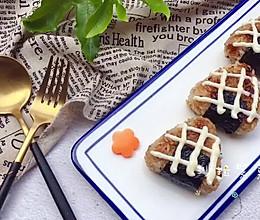 #十分钟开学元气早餐#沙拉紫菜三角饭团的做法