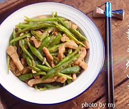 #肉食主义狂欢#豆瓣酱焖四季豆的做法