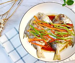 清蒸小鲳鱼的做法