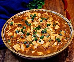 肉沫豆腐这样做,巨下饭!的做法