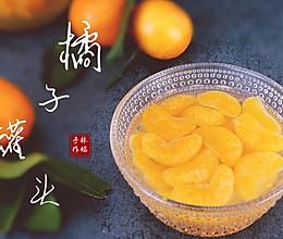 自制橘子罐头的做法