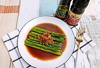 #以美食的名义说爱她#蒜蓉蚝油淋芦笋的做法