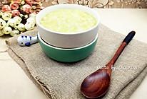 鳕鱼碗豆粥#快乐宝宝餐#的做法