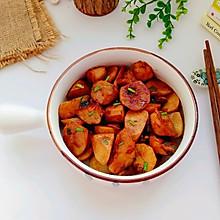 #下饭红烧菜#红烧芋头