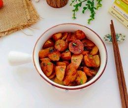 #下饭红烧菜#红烧芋头的做法