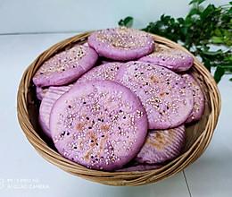 #一周减脂不重样#紫薯发面饼的做法