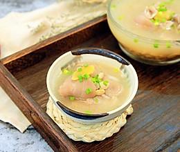 黄豆猪蹄汤的做法