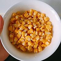 黄金玉米烙一根玉米的故事的做法图解3