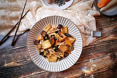 八珍豆腐——清肺养生素八珍