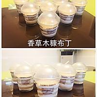 冰激淋式の香草木糠布丁的做法图解10
