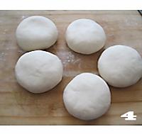 韭菜鸡蛋馅饼的做法图解10