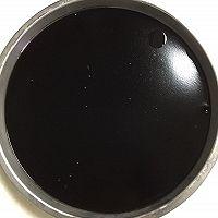 椰汁西米龟苓膏的做法图解3