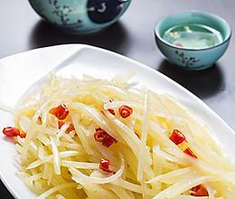 酸辣土豆丝的做法