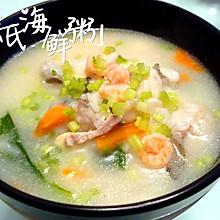 高蛋白吴氏海鲜粥