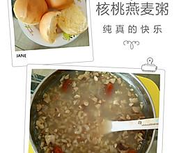 核桃燕麦枸杞子粥的做法