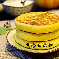 焦香玉米饼#德国Miji爱心菜#的做法图解7