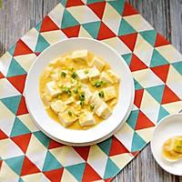 #花10分钟,做一道菜!#蟹黄豆腐的做法图解10