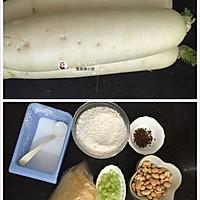 萝卜卷(广昌)的做法图解1