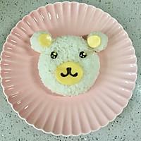 小熊咖喱牛腩饭#奇妙咖喱,拯救萌娃食欲#的做法图解17