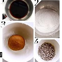 好喝的珍珠奶茶的做法图解1