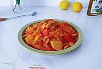 椒椒茄茄柠檬芋的做法